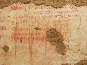 Scritta sulla parete della scuola di 1700 anni fa trovata in Egitto (Foto: Eugene Palla)