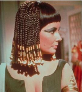 Coiffure Femme Egyptienne Coupes De Cheveux Pour Cheveux Courts