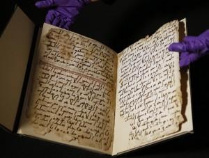 La copia del Corano più antica del mondo secondo l'esame al radiocarbonio