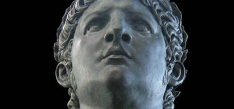 Nerone. L'imperatore romano fu appassionato anche di sport